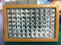 加油站led防爆路灯BAX1208-60W~200W泛光灯 固态免维护投光灯