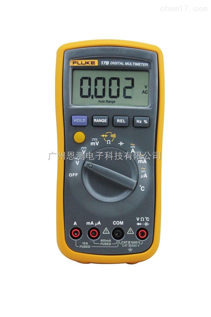 fluke 17b -福禄克 fluke 17b  数字万用表 新增频率和温度测量