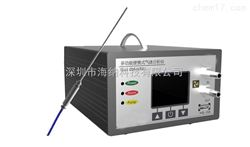 深圳便携式环境空气质量检测仪器HN-10