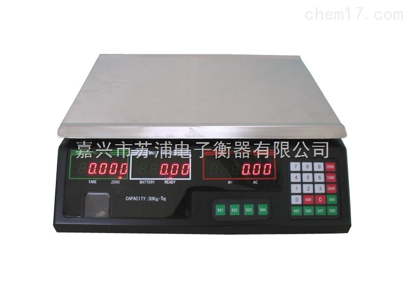 批发电子计价桌秤,3kg计价秤多少钱 计价秤30kg