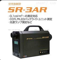 SR-3AR日本拓普康TOPCON超低亮度分光仪SR-3AR