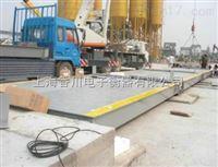 scs80吨数字式汽车电子磅秤广州工厂