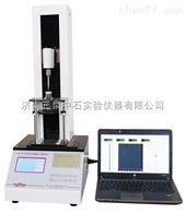药用聚乙烯膜拉伸强度试验仪生产厂家