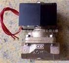 CKD电磁阀ADK11-20A华东地区特价代理