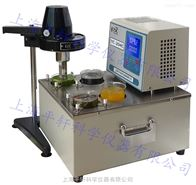TC-204C粘度计专用恒温槽