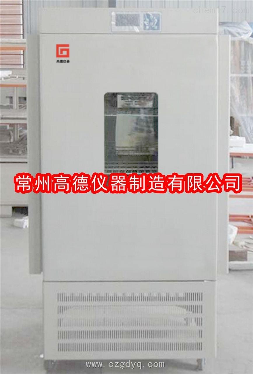 多级光照恒温培养箱