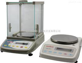 供应 西特电子天平BL-1200F百分之一电子天平 西特电子天平0.01g