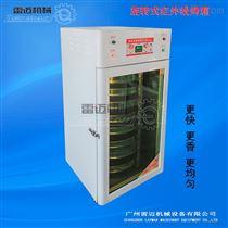 KX-8AS中药材红外线烘焙机