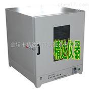JDHG-9140A台式鼓风干燥箱
