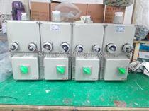 防爆电器BEP56防爆控制箱/5回路二次线路控制箱