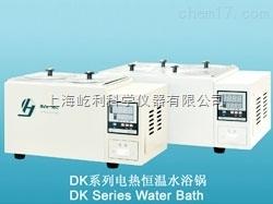 上海精宏 電熱恒溫水浴鍋