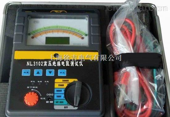 电力变压器,发电机及高压开关等电气设备的绝缘电阻