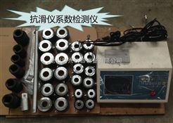 HY-24型高强螺栓抗滑移系数检测仪
