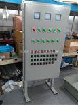 防爆动力配电箱带表防爆动力柜BXD系列防爆厂用动力配电箱厂家供应