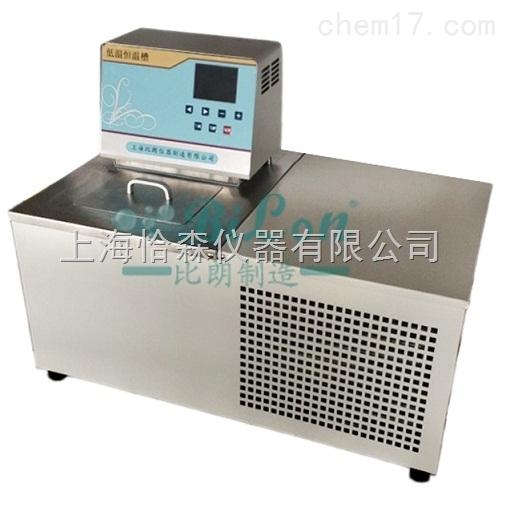 DCW-0506台式低温恒温槽