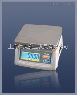 台衡T-28防水电子秤 惠尔邦T-28/30kg前后显示电子秤价格