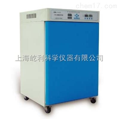 上海躍進 二氧化碳細胞培養箱