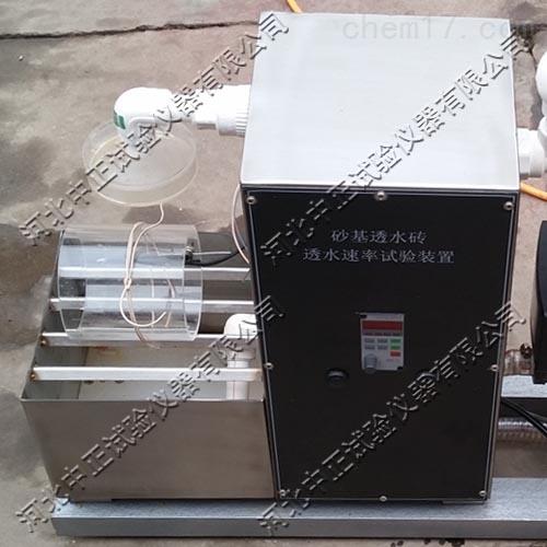 JGT376-D砂基透水砖透水速率测试装置