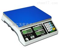 钰恒JCE(I)桌秤30KG计数电子秤,杰特沃JCE(I)-30KG计数桌秤,可上下限报警电子秤