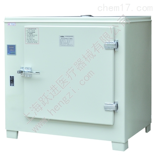上海躍進 隔水式電熱恒溫培養箱