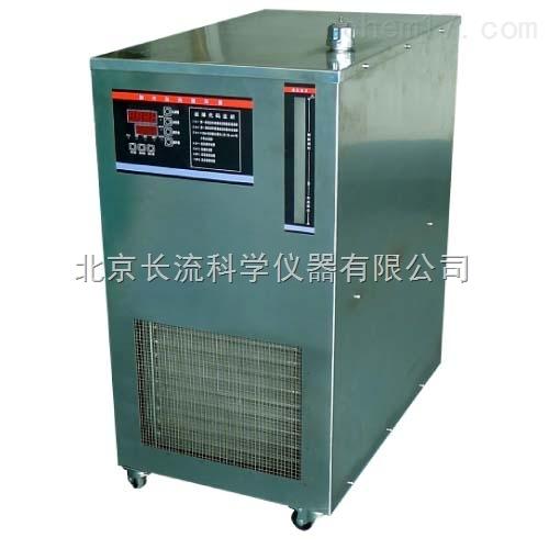 高低温循环机