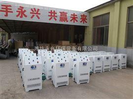 厂家供应 湖北 专科医院污水处理设备 消毒设备