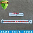 GB/T9966.2天然饰面石材抗折夹具