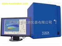 TOSOK三维扫描仪