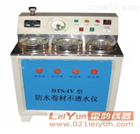 电动防水卷材不透水仪/电动油毡不透水仪/价格与参数