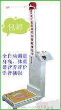 WS-RT-3身高體重電子秤生產供應 WS-RT-3康娃智能體檢儀