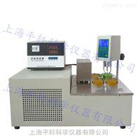 KDC-4WB粘度计专用恒温槽