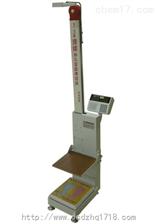 WS-RT-3C康娃正品WS-RT-3C型幼兒智能體檢儀自動型全自動測量3-7歲體重秤