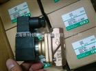 CKD电磁阀全系列国内总代理100%正品原装