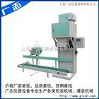 颗粒包装机 颗粒包装机械设备专业生产商