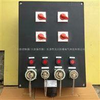 佛山工程塑料材质FXK-S-10A三防控制箱加工