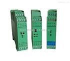导轨式温度变送器价格/变送器系列