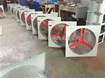 220v工业挂壁风扇防爆电风扇型号与价格