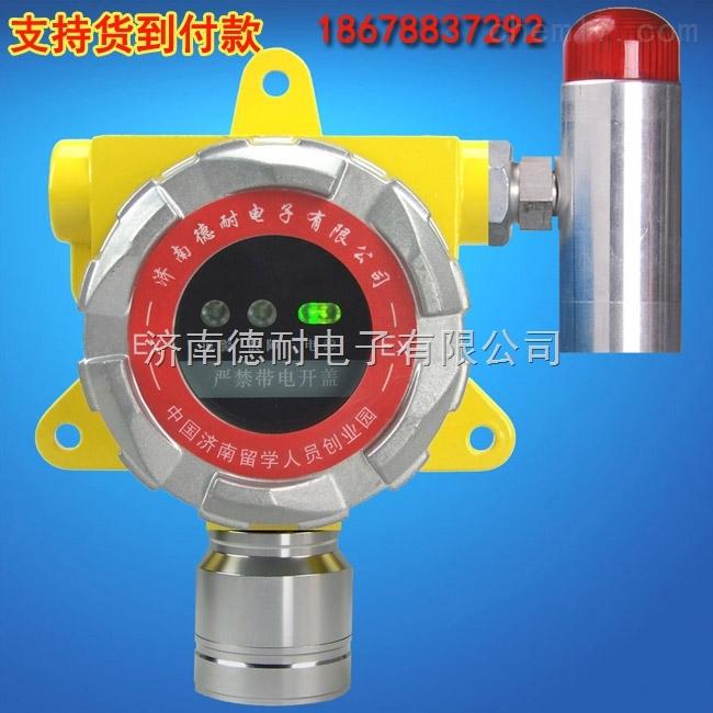 可燃气体报警器控制器