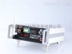 EFD型EFD无线锚杆锚固质量检测仪