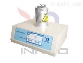 ZH1550热分析仪