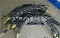 FNG防水软管PVC橡胶挠性管700mm防水防尘防腐连接管