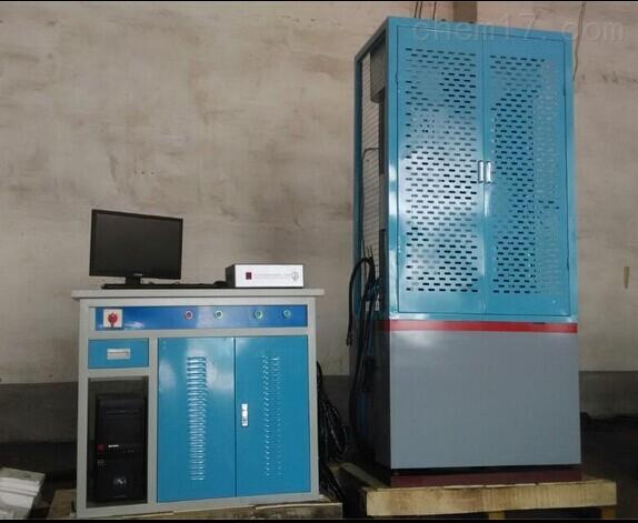 万能材料试验机1000KN型