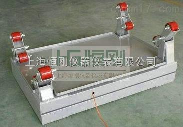 钢瓶电子秤厂家