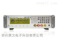 中国台湾益和