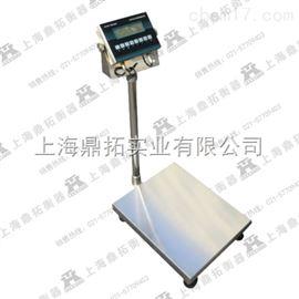 TCS出产EX-XK3101电子秤带报警功能