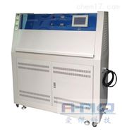 AP-UV荧光紫外灯控温供湿箱