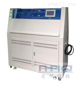 AP-UV光老化紫外线试验箱