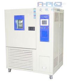 AP-GD耐热耐寒耐湿测试箱