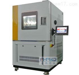 AP-GD408L高低温环境试验箱