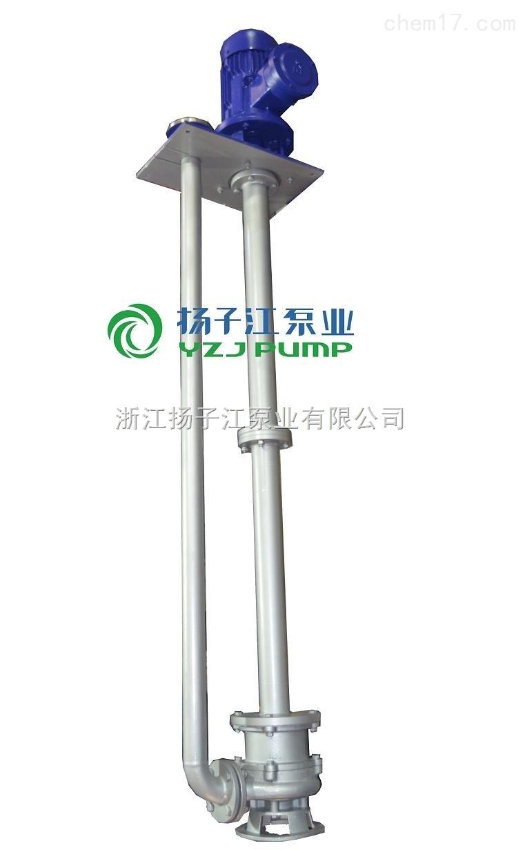 立式污水泵液下泵化粪池抽粪泵 卫生泵无泄露铰刀泵5.5KW7.5KW